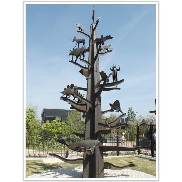 生命の樹(モニュメント)